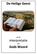Heilige_Geest_interpretatie