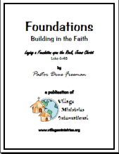 Free Bible Course - Foundations - Building the Faith